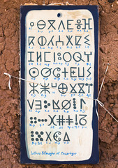 Traditional Script In North Africa