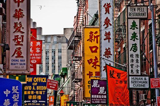 Chinatown NYC Manhattan