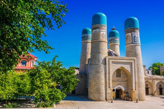 Chor Minor in Bukhara, Uzbekistan