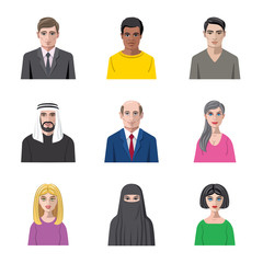 Vector design of avatar and face icon. Set of avatar and profile stock vector illustration.