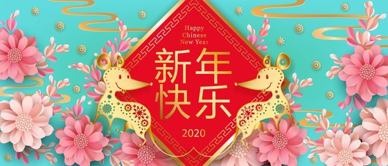 Happy chinese new year 2020, festive background with 3d flowers