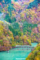 Tadami line at Mishima town , Fukushima in autumn