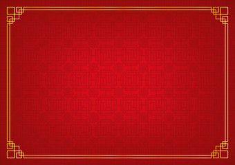 chinese new year background, abstract oriental wallpaper, red window inspiration, vector illustration  Wall mural