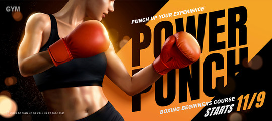 Boxing course banner ads