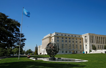A flag is pictured outside the United Nations European headquarters in Geneva