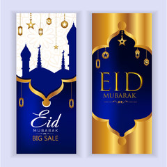 Eid Festival Golden and Blue Decorative Banner Design