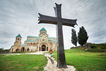 Christian church in Georgia