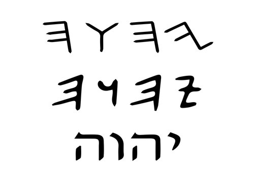 The tetragrammaton : יהוה in Hebrew and YHWH in Latin script, is the four-letter biblical name of the God of Israel. The books of the Torah and the rest of the Hebrew Bible contain this Hebrew name
