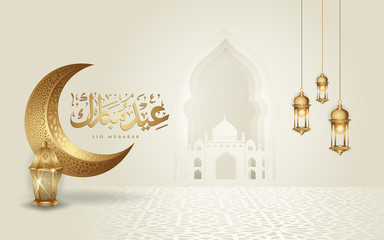 Eid mubarak arabic calligraphy greeting design islamic line mosque dome with crescent moon, lantern and classic pattern