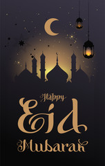 Happy Eid Mubarak type calligraphy text greeting card. Silhouette dome of mosque and moon against night sky