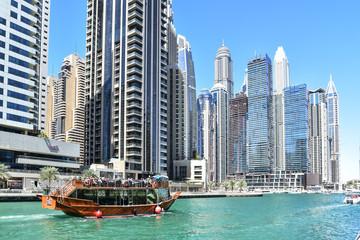 Dubai Marina Lake Overlooking Buildings