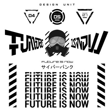 Futurism lettering - Future is now for T-shirt design and merch. Trandy digital elements for silkscreen clothing. Lettering T-shirt, gas mask and design elements. Japanese inscriptions - Future is now