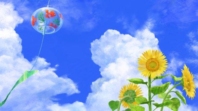 夏真っ盛りのイラスト 風鈴とひまわり