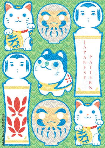Japanese icons vector  Daruma doll, Kokeshi doll, Beckoning