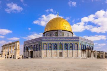 The Qubbat al-Sakhrah in the heart of Jerusalem, Israel