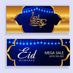 Blue Eid Mubarak banner set with Arabic Islamic