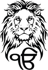 Sign Ek Onkar is the most significant symbol of Sikhism, decorated with a Lion with a long mane, on a white background, isolated, drawing for tattoo, vector