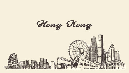 Wall Mural - Hong Kong skyline People s Republic China vector