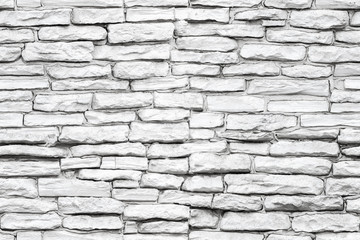 Seamless texture, white brick wall