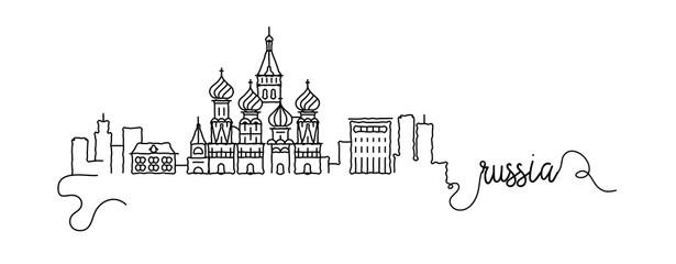 Russia City Skyline Doodle Sign