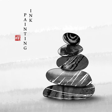 Watercolor ink paint art vector texture illustration zen balance stone background. Translation for the Chinese word : Zen