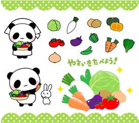 野菜の大切さを教えてくれるパンダさんイラスト・栄養士・食育・八百屋さん・給食・食堂・農家・農業
