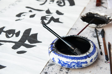 Calligraphy. Chinese characters written in ink