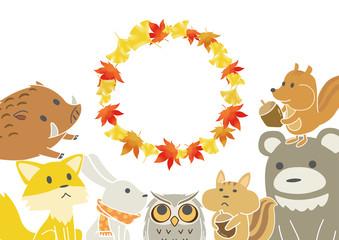 秋の色々な動物たち