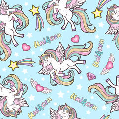 Seamless pattern with unicorns. For children's design. Vector