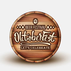 Wooden Barrel With Engraving Invitation Vector. Barrel With Text Advertising Of Beer Festival Oktoberfest Celebrate. Colorful Bright Brown Container Front View Realistic 3d Illustration