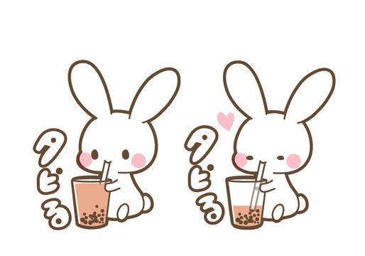 タピオカミルクティーを飲むうさぎちゃんのイラスト素材・タピるイラスト・カロリー高いけどおいしい