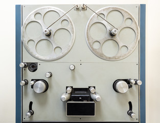 Vintage multitrack reel to reel tape recorder made in USSR