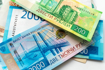 New Russian banknotes in denominations of 200 and 2000 rubles