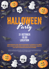Happy Halloween party poster template. Paper cut style. Vector illusration