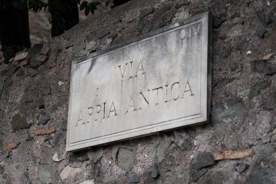 Via Appia Antica Sign