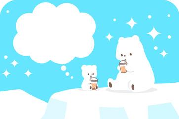 ホッキョクグマ、しろくま、夏、暑中見舞い、白熊、シロクマ、白くま、ほっきょくぐま、チーズティー、北極熊、タピオカミルクティー、北極、残暑見舞い、動物、熊、クマ、動物園、くま、真夏、夏休み、白クマ、ポストカード、夏イメージ、かわいい、可愛い、空、雲、残暑、タピオカ、タピオカチーズティー、温暖化、地球温暖化、エコロジー、環境問題、スイーツ、ハガキ、ハガキテンプレート、7月、8月、自然、風景、哺乳類、青