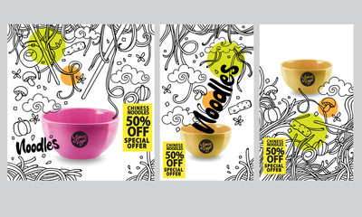 Hand drawn vector illustration promotional leaflet with Asian food.image not included.