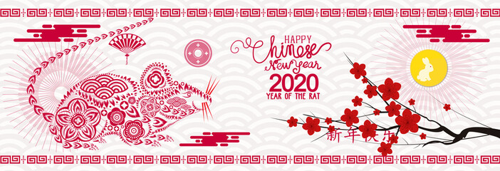 Happy Chinese New Year 2020 year of the rat paper cut style. Chinese characters mean Happy New Year, wealthy, Zodiac sign for greetings card, flyers, invitation, posters, brochure, banners, calendar