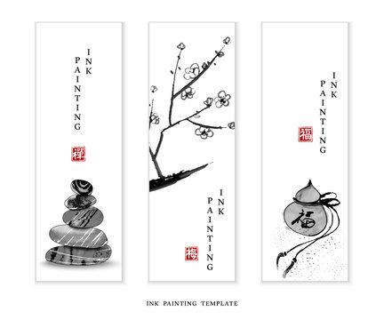 Watercolor ink paint art vector texture illustration banner stone plum blossom and bottle gourd. Translation for the Chinese word : Blessing, Plum flower, Zen