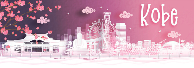 Fototapete - Autumn season with falling Sakura flower and Kobe, Japan world famous landmarks in paper cut style vector illustration