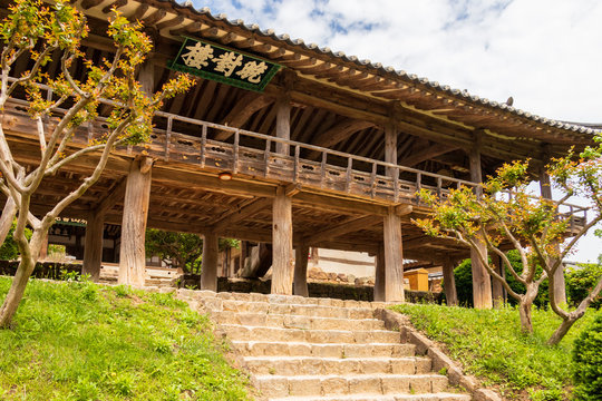 Traditional wooden facade of the korean Byeongsan Seowon Confucian Academy, UNESCO World Heritage. Andong, South Korea, Asia.