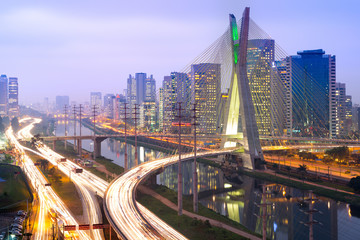 Skyline of Sao Paulo at night, Brazil Wall mural