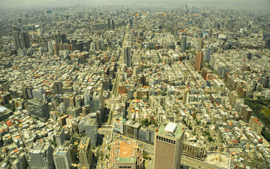 Blick vom Gebäude Taipei  101
