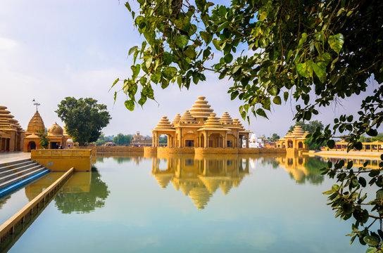 Temple complex  Bhagwan Valmiki Tirath Sthal or Bhagwan Valmiki Mandir near Amritsar, Punjab, India