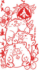 Celebrate the year of the pig