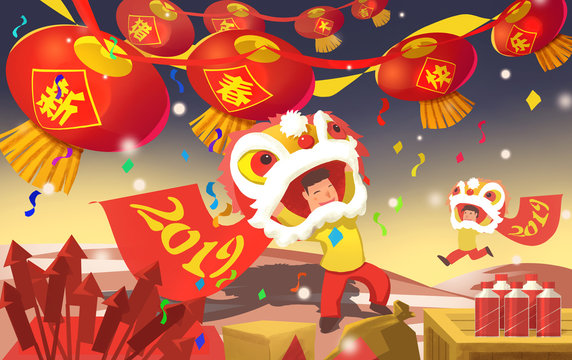 The Lantern Festival illustrations
