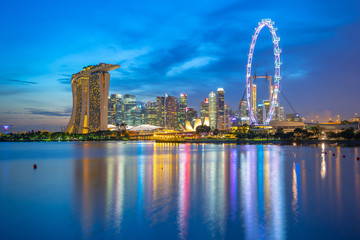 Wall Mural - View of Singapore city skyline with landmark buildings at night