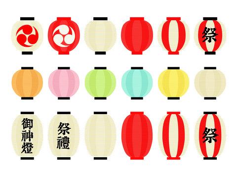 日本の夏祭りに用いられるいろいろな提灯のイラストのセット
