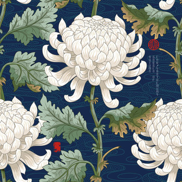 Seamless background with Japanese chrysanthemums and ornament on backdrop. Inscription Autumn garden of chrysanthemums.