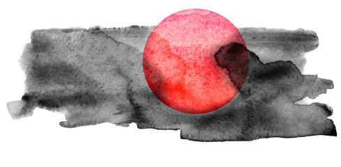Watercolor  black background,blot, blob, splash of black paint. Sunrise or sea sunset blurred background. Watercolor black sky, spot, abstraction. red sun, moon.  Abstract background.